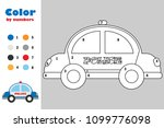 Police Car In Cartoon Style ...