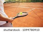 close up of tennis player...   Shutterstock . vector #1099780910