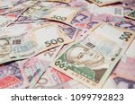 modern ukrainian money... | Shutterstock . vector #1099792823