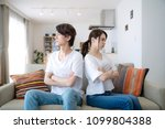 quarrel between husband and... | Shutterstock . vector #1099804388