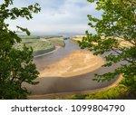 the amur river near the village ...   Shutterstock . vector #1099804790