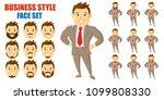 businessman face set cartoon... | Shutterstock .eps vector #1099808330