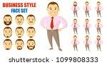 businessman face set cartoon... | Shutterstock .eps vector #1099808333