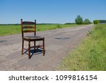 golden mahogany chair on the...   Shutterstock . vector #1099816154