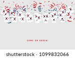 south korea garland flag with... | Shutterstock .eps vector #1099832066