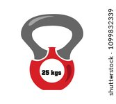 dumbell icon  vector gym... | Shutterstock .eps vector #1099832339