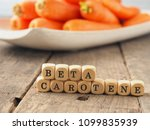 Wooden Dices With The Words...