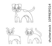 toy animals outline icons in... | Shutterstock .eps vector #1099839314