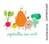 vegetables are cool cute... | Shutterstock .eps vector #1099853369