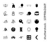 recreation icon. collection of... | Shutterstock .eps vector #1099862669