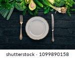 fresh green vegetables and... | Shutterstock . vector #1099890158