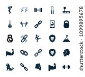 strength icon. collection of 25 ... | Shutterstock .eps vector #1099895678