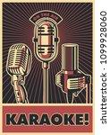 vector karaoke party poster | Shutterstock .eps vector #1099928060
