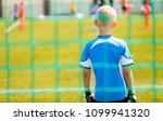 football training game for kids.... | Shutterstock . vector #1099941320