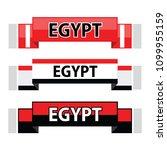 egypt soccer or football scarfs ... | Shutterstock .eps vector #1099955159