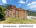 the byzantine church of agia... | Shutterstock . vector #1099992410