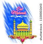 eid mubarak banner design | Shutterstock .eps vector #1100002643