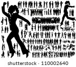 business people | Shutterstock .eps vector #110002640