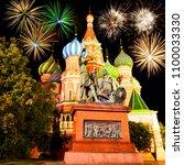 fireworks over saint basil's... | Shutterstock . vector #1100033330