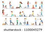 Stock vector people with dogs set happy and smiling people 1100045279