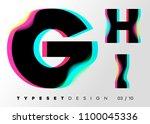 vector typeset design. neon... | Shutterstock .eps vector #1100045336
