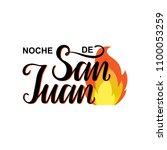 noche de san juan. night of... | Shutterstock .eps vector #1100053259