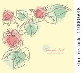 floral background. vector... | Shutterstock .eps vector #110006648