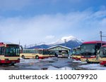 nagano  japan   february 13 ... | Shutterstock . vector #1100079920