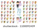 vector illustration of cartoon... | Shutterstock .eps vector #1100092439