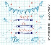 hand drawn sketch. notebook... | Shutterstock .eps vector #110009690