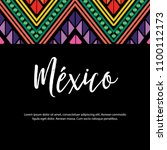 colorful mexican embroidery... | Shutterstock .eps vector #1100112173
