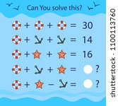 children matching game with sea ... | Shutterstock .eps vector #1100113760