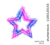 watercolor magic fire star with ... | Shutterstock .eps vector #1100120153