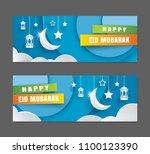 happy eid mubarak greeting card ... | Shutterstock .eps vector #1100123390