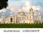 Victoria Memorial Kolkata At...