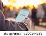 2018.04.23 kazan  russia  ... | Shutterstock . vector #1100144168