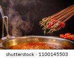 sichuan hot pot chuanchuan ... | Shutterstock . vector #1100145503