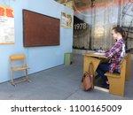 tallinn estonia   25 may ... | Shutterstock . vector #1100165009