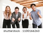 group of cheerful young... | Shutterstock . vector #1100166263