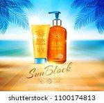 vector illustratin. 3d bottles  ...   Shutterstock .eps vector #1100174813