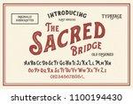original handmade alphabet....   Shutterstock .eps vector #1100194430