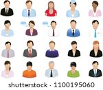 business people vector  | Shutterstock .eps vector #1100195060