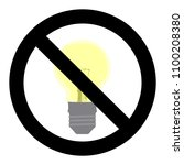 no light symbol. do not turn on ... | Shutterstock . vector #1100208380