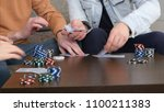 male hands give out cards on... | Shutterstock . vector #1100211383