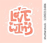 love wins hand drawn... | Shutterstock .eps vector #1100211686