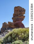 Small photo of Rogue Cinchado in Teide National Park on a sunny day with blue sky
