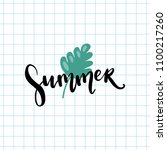 summer illustration with flower ... | Shutterstock .eps vector #1100217260