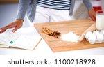 baking ingredients for... | Shutterstock . vector #1100218928