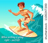 surfer boy vector illustration... | Shutterstock .eps vector #1100247200