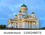 cathedral in the old town of... | Shutterstock . vector #1100248073
